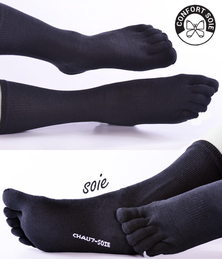 wholesale sales pretty cool super popular Chaussettes Doigts Soie noir